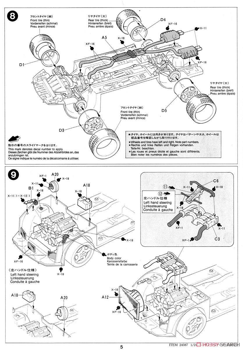 nissan fairlady 300zx turbo  model car  images list