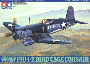 F4U (航空機)の画像 p1_9