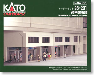 Unitrack Viaduct Station Stores (Unassembled Kit) (Model Train)