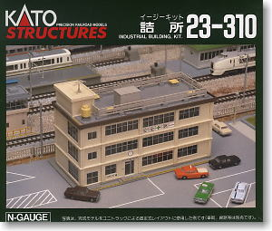 Industrial Building, Kit. (Model Train)