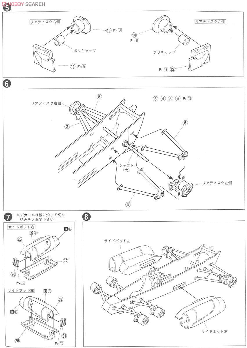 ν(ニュー)アスラーダ AKF-O with 菅生あすか (プラモデル) 画像一覧