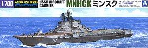 ロシア海軍空母 ミンスク (プラモデル)