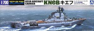 ロシア海軍空母 キエフ (プラモデル)