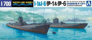 日本海軍 潜水艦 伊-1&伊-6 (プラモデル)