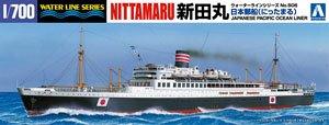 日本客船 新田丸 (プラモデル)