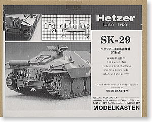 Crawler Track for Hetzer Late Ver. (Plastic model)