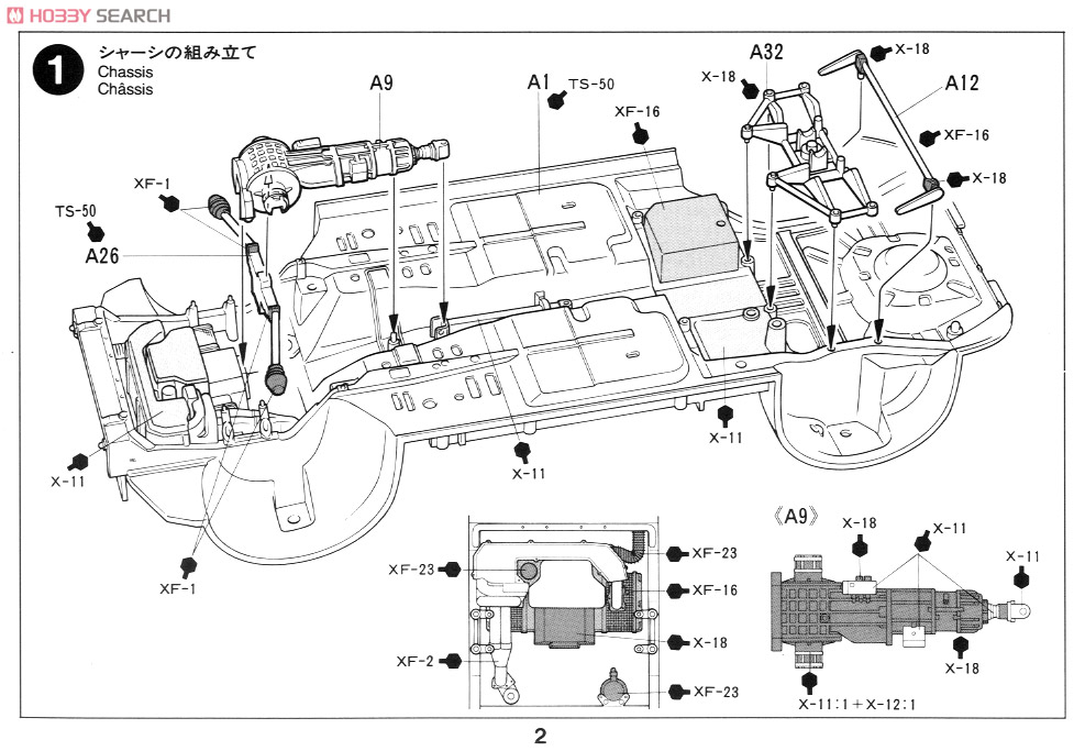 Subaru Impreza WRC `99 (Model Car) Assembly guide1