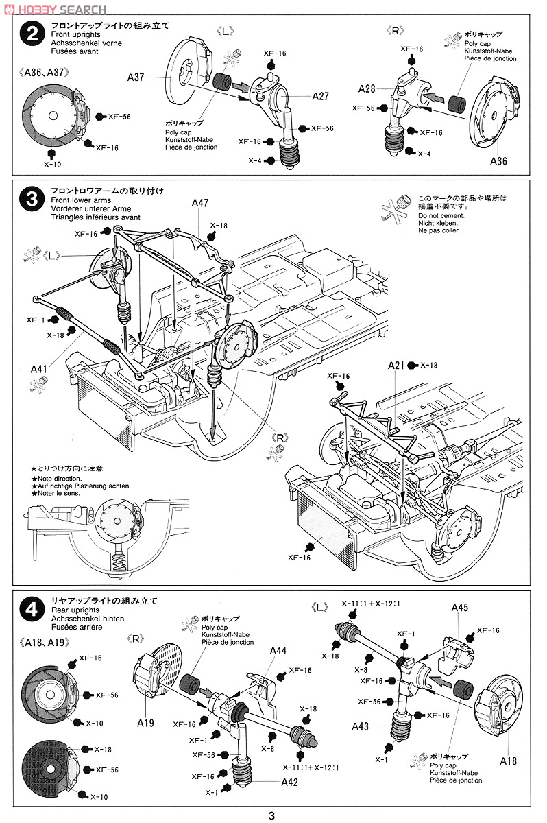Subaru Impreza WRC `99 (Model Car) Assembly guide2
