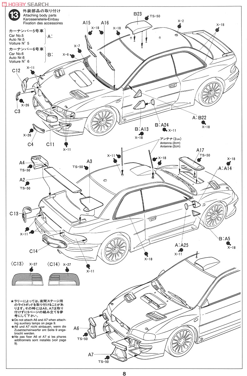 Subaru Impreza WRC `99 (Model Car) Assembly guide7
