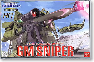 RGM-79(G) GM Sniper (Gundam Model Kits)