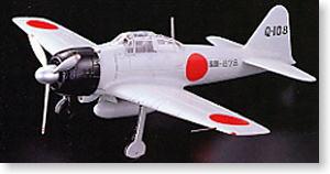 零式艦上戦闘機32型(A6M3) 第2海軍航空隊所属機 (完成品飛行機 ...