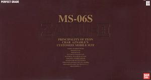 MS-06S シャア専用ザクII (PG) (ガンプラ)