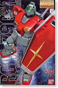 RGM-79 ジム (MG) (ガンプラ)