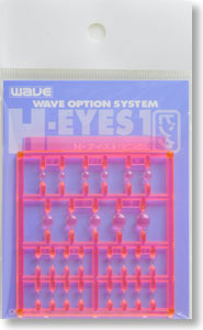 H Eyes 1 (Pink) (Material)