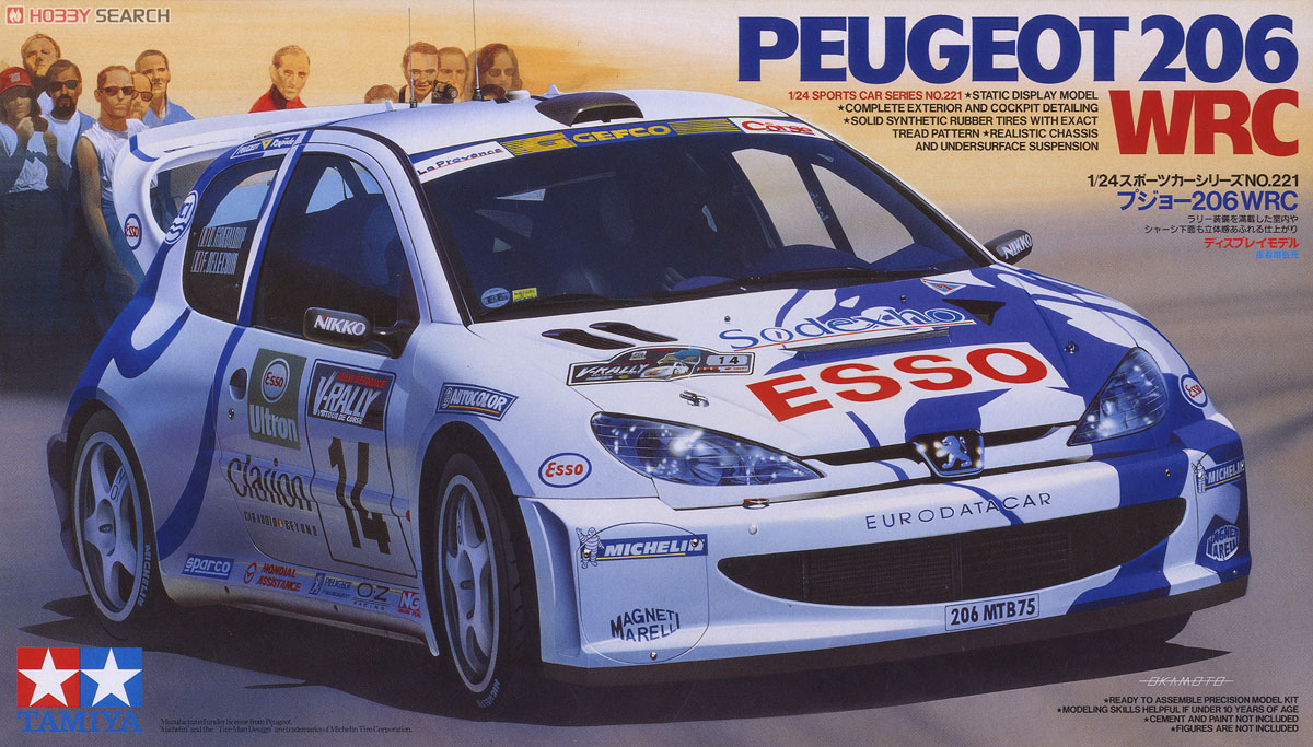 Peugeot 206 WRC (Model Car) Package1