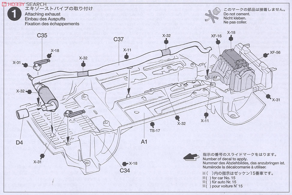 Peugeot 206 WRC (Model Car) Assembly guide1
