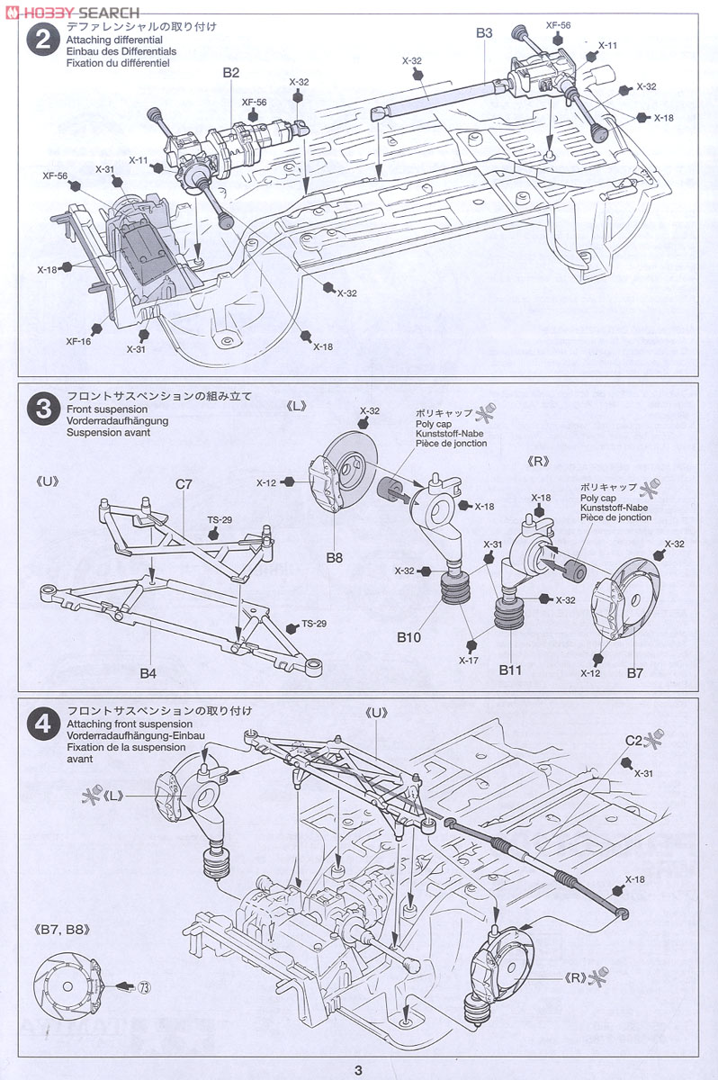 Peugeot 206 WRC (Model Car) Assembly guide2