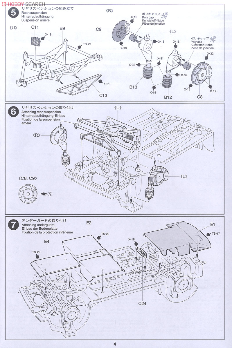 Peugeot 206 WRC (Model Car) Assembly guide3