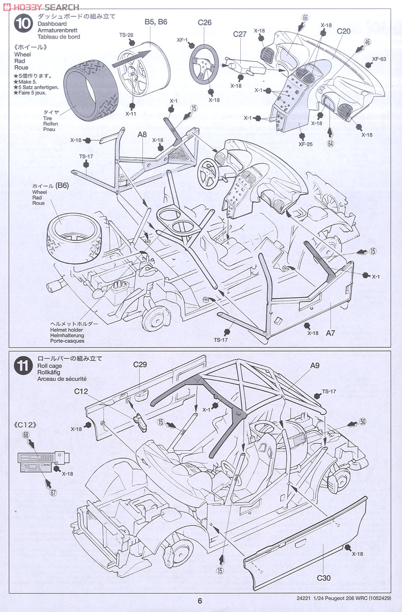 Peugeot 206 WRC (Model Car) Assembly guide5