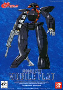 FLAT-L06D Mobile Flat (Gundam Model Kits)
