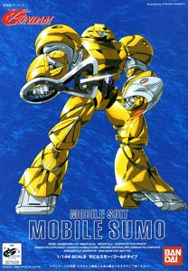 1//144 Mobile Sumo Gold Type