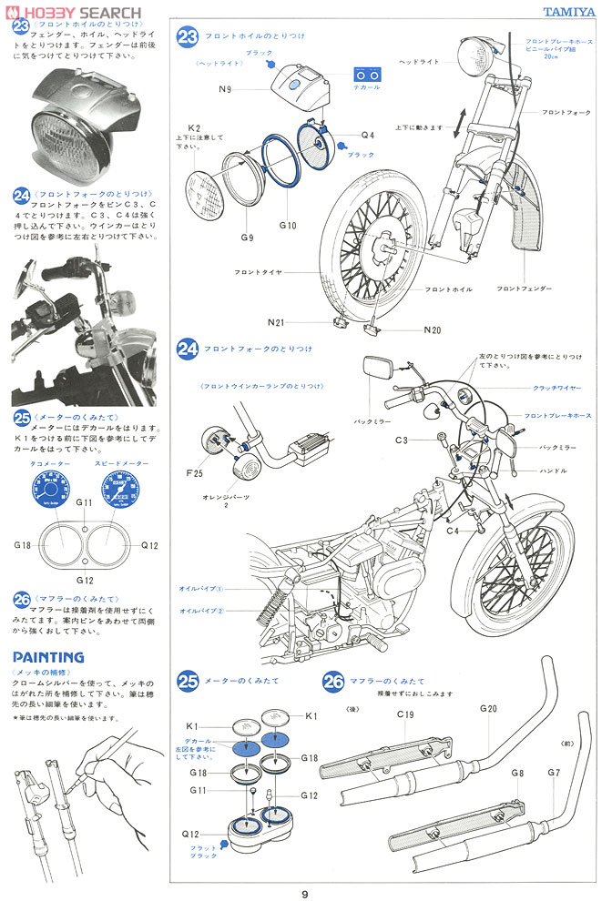 205209 Top Motor Mount Bolt Size besides New Honda Vario Techno Cbs together with Darice Embossing Essentials Diamond Plate Pattern together with Smoking Loon Wine in addition Racing Tattoos Vector 4453316. on harley davidson