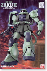 MS-06F Zaku II (FG) (Gundam Model Kits)