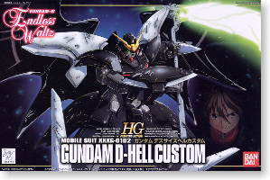 XXXG-01D2 Gundam D-Hell Custom (HG) (Gundam Model Kits)