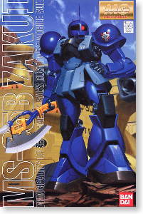 Ms 05b Zaku I Ramba Ral Custom Mg Gundam Model Kits