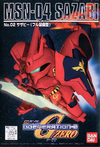 MSN-04 Sazabi (SD) (Gundam Model Kits)