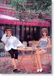 Costume Doll Collection (Book)
