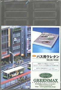【 86 】 バス用ウレタン (鉄道模型) 通販 - ホビーサーチ 鉄道模型 N