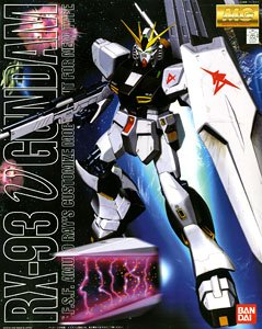RX-93 Nu Gundam (MG) (Gundam Model Kits)