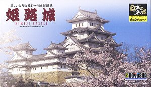 JoyJoyコレクション 姫路城 (プラモデル)