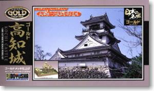 JoyJoyGoldコレクション 高知城 (プラモデル)