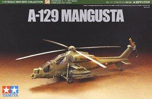 A-129 マングスタ (プラモデル)