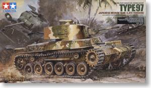 日本陸軍 97式中戦車改 (新砲塔チハ) (プラモデル)