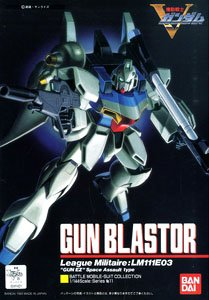 Gun Blastor (Gundam Model Kits)