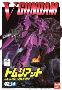 Tomliat (Gundam Model Kits)