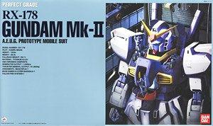 RX-178 ガンダムMk-II A.E.U.G. (PG) (ガンプラ)