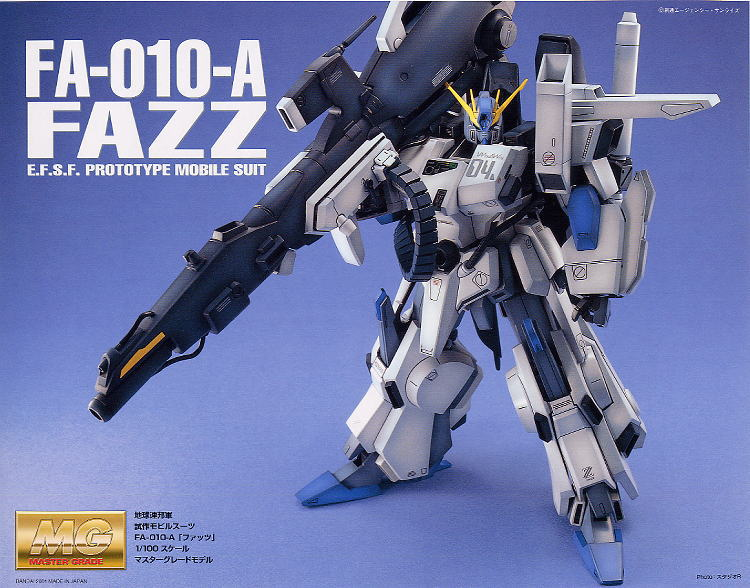 Pro Gundam 10020143a