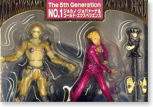 Giorno Giovanna And Gold Experience Completed Hobbysearch Pvc Figure Store