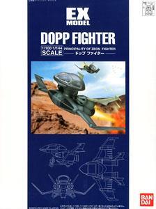 ジオン公国小型戦闘機 ドップ (EX) (ガンプラ)