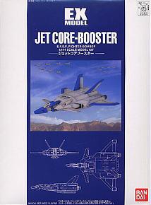 FF-X7-Jet ジェットコアブースター (コア・イージー) (EX) (ガンプラ)