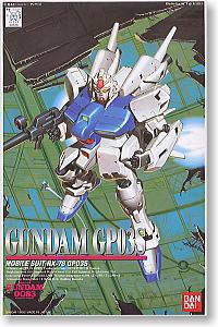 ガンダムRX-78 GP03S (ガンプラ)