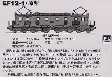 Lgb Wiring Diagrams also Bachmann G Gauge Shay Wiring Diagram also Railroad Track Switch together with Part 6 Track Laying And Wiring also Empire Wiring Diagrams. on dcc wiring diagram for trains