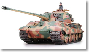 German King Tiger Production Turret (Motorized) (Plastic model)