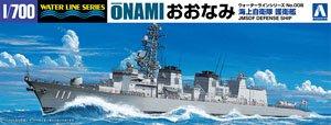 海上自衛隊護衛艦 おおなみ (DD-111) (プラモデル)