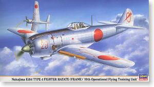 四式戦闘機の画像 p1_1