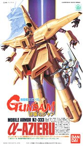 a-Azieru (Gundam Model Kits)